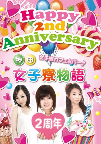 5月 イベントポスター