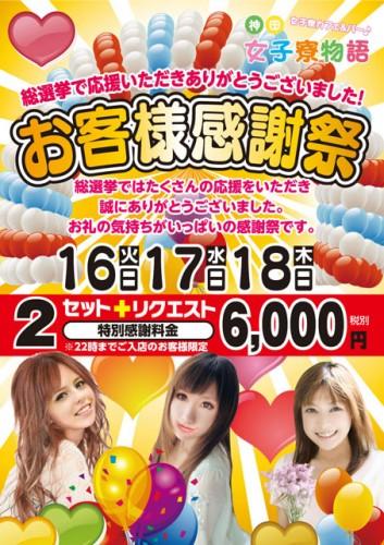 9月 イベントポスター