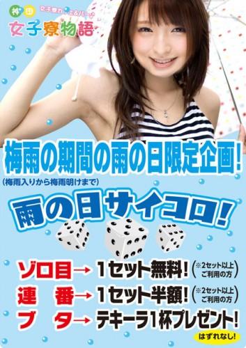 7月 イベントポスター
